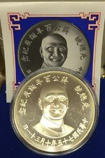 1976 Taiwan Sterling Silver Coin - Chiang Kai Shek