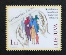 80th anniversary of Social insurance system stamp, 2006, Lithuania Ref: 878, MNH