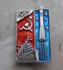 Gagarin Vostok Aurora Space spacecraft Russian Soviet USSR Vintage Pin Badge