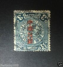 CHINA 1912 Coil Dragon 3c Opt Inverted  Variety