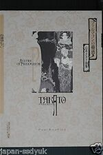 JAPAN Takato Yamamoto Art book: Allure of Pharmakon