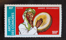 Timbre COMORES / COMOROS Stamp (Colonie) - Yvert et Tellier n°104A n** (Col1)