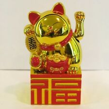 "Gold Maneki Neko Japanese Beckoning Fortune Money Lucky Cat 5.25""H New"