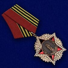 USSR AWARD ORDER MEDAL - Order of Victory (with ribbon) - Soviet Russia - mockup