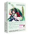 AHS VOCALOID3 Tohoku Zunko Starter Pack Editor V3 Windows Mac Vocaloid Japan NEW