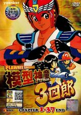 DVD Anime Plawres Sanshiro Complete TV Series 1-37 End English Subtitle Region 0