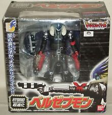 Digimon Beelzebumon Beelzemon Action Figures Dolls Bandai 2001 Unopened NIB Rare