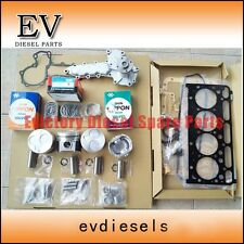 Kubota V2203 V2203T water pump +con rod+ piston ring liner + full gasket kit