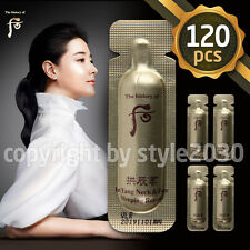 [The history of Whoo] In Yang Neck & Face Sleeping Repair 1ml x 120pcs  Exp 2019