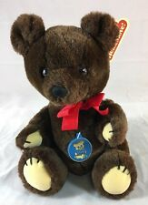 "Dakin Vintage Brown Bear Fully Jointed 12"" (B442-V4)"