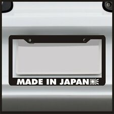 Made In Japan -  License Plate Frame for JDM Honda Civic Ill turbo sticker car