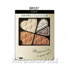 Shiseido INTEGRATE Pure Big Eyes Eyeshadow ***BR337***