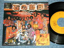 "EARTH WIND & FIRE EW&F Japan 1979 NM 7""45 IN THE STONE"