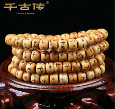 Quality Vintage Natural Yak Bone Carved Cross Scriptures 108 Beads Prayer Mala