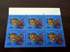1986 China 8c Tiger Block of 6 Mint stamps.