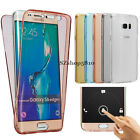 Shockproof TPU 360° Protective Clear Rubber Soft Case Cover For Samsung Galaxy
