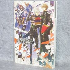 AMNESIA Art Works II 2 Art Illustration Gashu PSP Book 99*