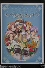 JAPAN Rune Factory Oceans: Tides of Destiny Final Perfect Guide