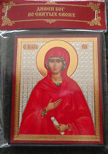 Russian wood icon  St  Eva  Adam's wife first mother ever / Pramater/