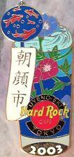 Hard Rock Cafe UYENO-EKI TOKYO 2003 SHOT GLASS Series PIN #7/12 July HRC #19400