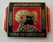 Chinese ZODIAC - YEAR OF THE SHEEP Spinner Poker Card Guard  New