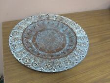 TURKISH ISLAMIC ETCHED COPPER TRAY WALL PLATE HAMMERED TRADITIONAL 13.5""