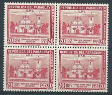 Paraguay 1954 Sc# C205 Airmail 20c Church of San Roque block 4 MNH