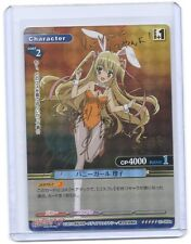 Prism Connect Aria the Scarlet Ammo Riko Holo-Foil signed TCG anime card #1