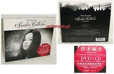J-POP Mai Kuraki Symphonic Collection in Moscow Taiwan CD+DVD