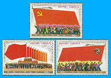 China Stamp JH-J23, 1977 11th National Congress of The Communist Party of China