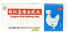 Wu Ji Bai Feng Wan Regulates Menstruation  Tong Ren Tang 9g X 10 pills