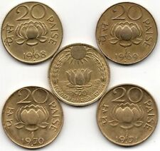 XXX RARE 20 PAISA 1968,69,70,71 LOTUS BRASS COIN WITH SUN & LOTUS~5 COINS SETS.