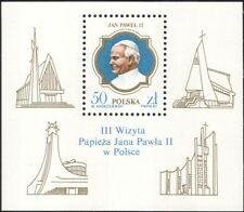 Poland 1987 Pope John Paul II/3rd Papal  Visit/Churches/People 1v m/s (n23654)