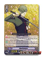 Cardfight Vanguard Touken Ranbu x 4 Uguisumaru - G-TB01/004EN - RRR Mint
