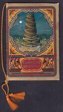 CALENDARIETTO RANCÉ 1927 CURIOSITÀ ORIENTALI - BUSTINA - FONDO ORO calendar