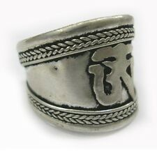 Big Vintage Adjustable Tibetan Delicately Carved Mantra OM Weaving Amulet Ring