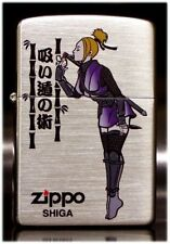 NEW Zippo Windy Varga Girl Ninja Collectors Item Japan Limited Edition VERY RARE