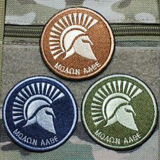 3 PCS MOLON LABE KING OF SPARTA AIRSOFT TACTICAL ARMY MORALE HOOK PATCH