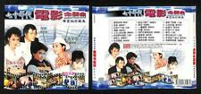 Taiwan Liu Jia Chang Jiang Lei Feng Fei Fei 70s Movie OST Taiwan CD FCS7787