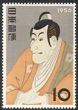 Japan 1956 Stamp Week/Ibizo Ichikawa/Actors/Acting/Theatre/People 1v (n29342)