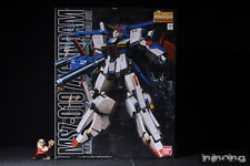 Bandai MG 1/100 MS7-010 ZZ Gundam
