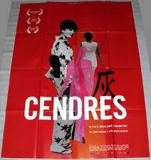 CENDRES Hiromi Asai Japon Japan Documentaire Nouvelle Vague GRANDE AFFiCHE