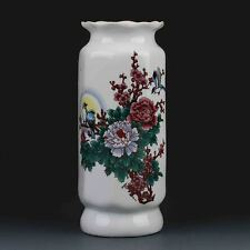 Chinese Color Porcelain Hand-Painted  Bird & Peony Flower Vase w QIanLong Mark