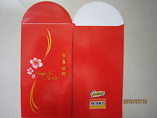 2013 Giant Chinese New Year Ang Pow/Money Packet 2pcs