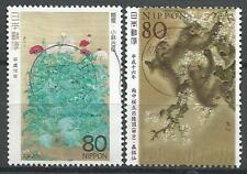 ˳˳ ҉ ˳˳PM-23 Japan Commemorative SON Postmark Large animals Tree Recent set used