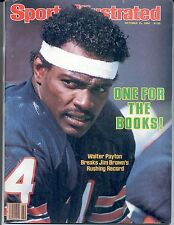 Sports Illustrated 1984 WALTER PAYTON Chicago Bears FOOTBALL Newsstand NO LABEL