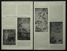 Antique Chinese Animal Painting Lin Liang Chia Pin 1910 4 Page Photo Article