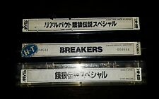 Neogeo MVS lot Breakers Fatal Fury Special Real Bout Special