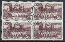 Russia 1948 Sc# 1289  Komsomol  Marshing block 4 NH CTO
