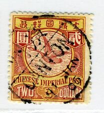"China stamp 1902 coiling dragon Flying Goose $2, ""Canton"" full cds ! VF!!"